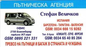 406566_462386187139325_864226169_n