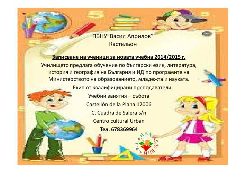 1908016_654221811325238_8874375790188191065_n