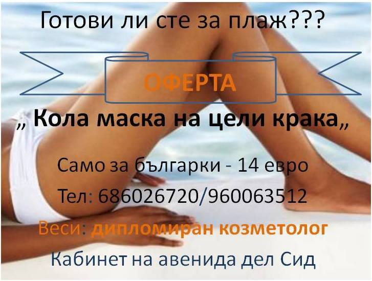 10458806_892339860792927_4421431895649664183_n