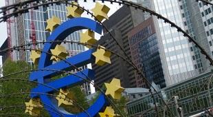 ECB nova centrala 310x170