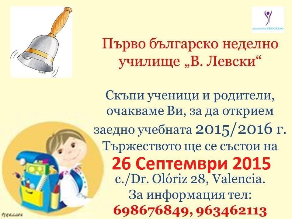 11212763_10153526469838559_4417676922329439188_n