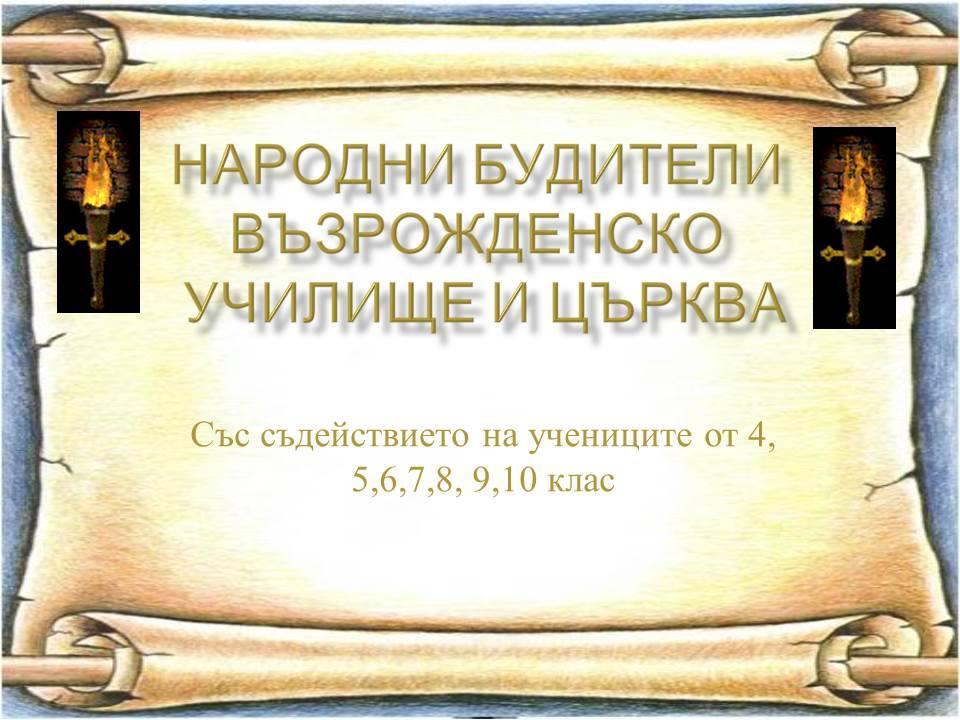 11222401_418862281657884_7182187192418925728_n (1)