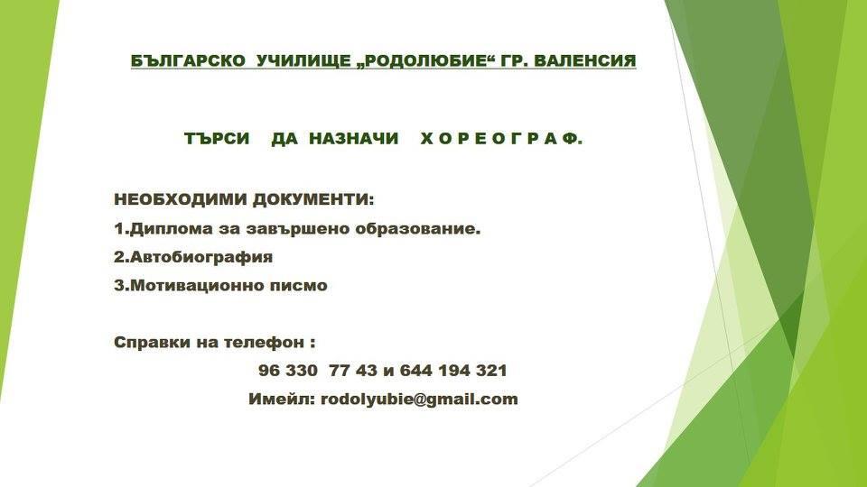 10360617_433221806888598_7598258996541159800_n