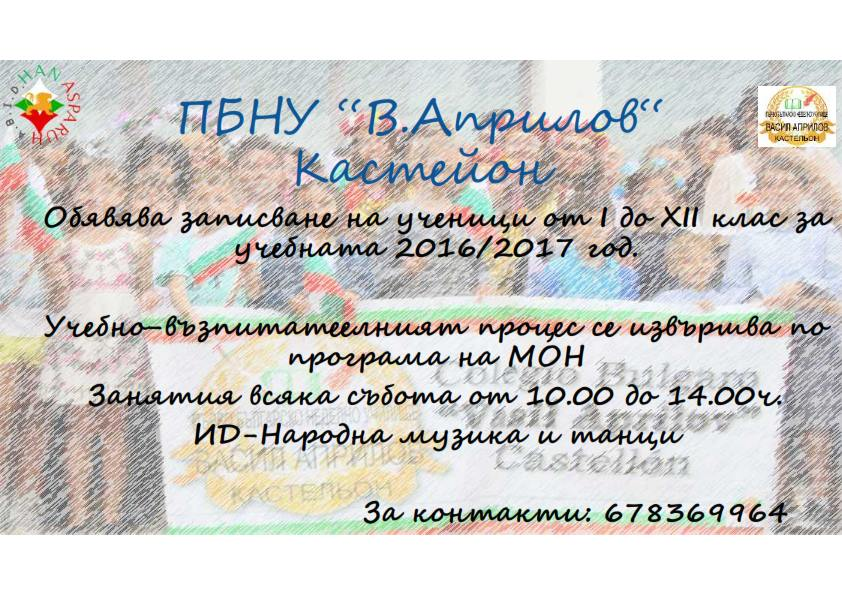 14355604_1065695913548466_5716279329599086721_n