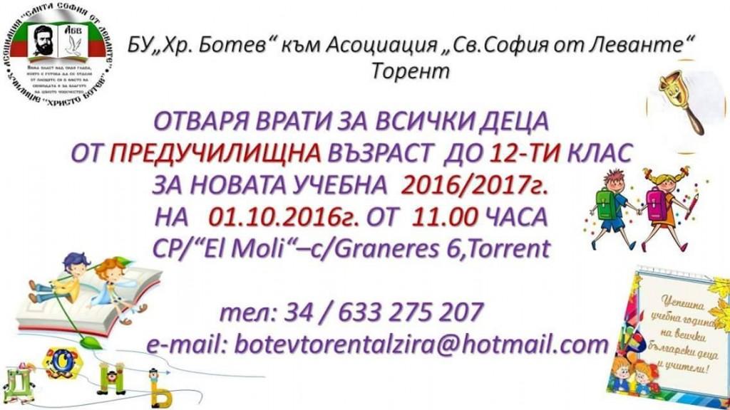 14375402_10154591515651180_1302748105_o