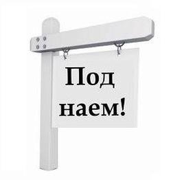 PodNaem11-262x262_0[1]