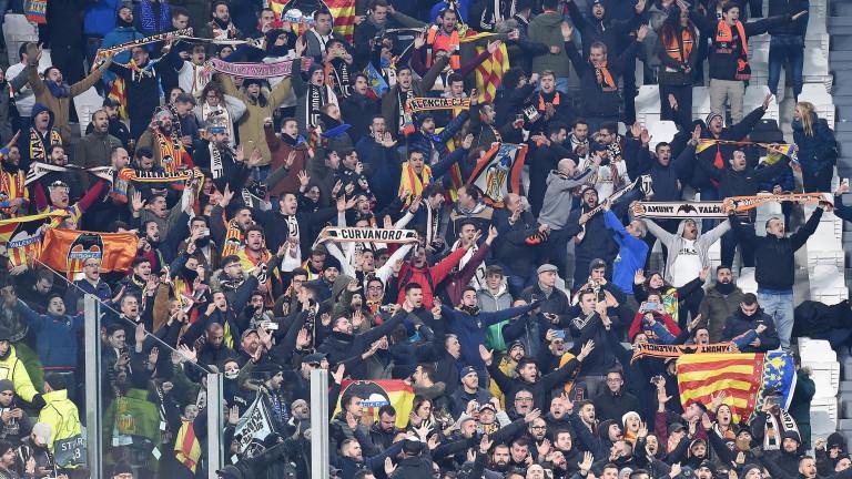 Juventus FC vs Valencia